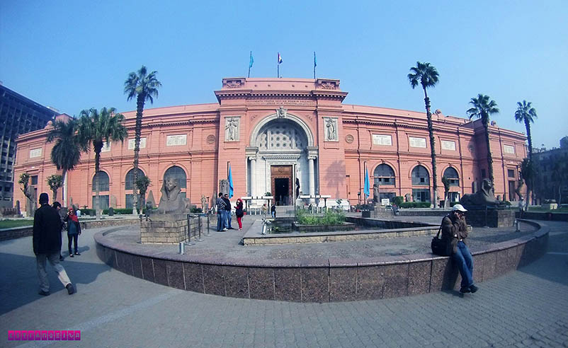 Fachada do Museu do Cairo - Egito