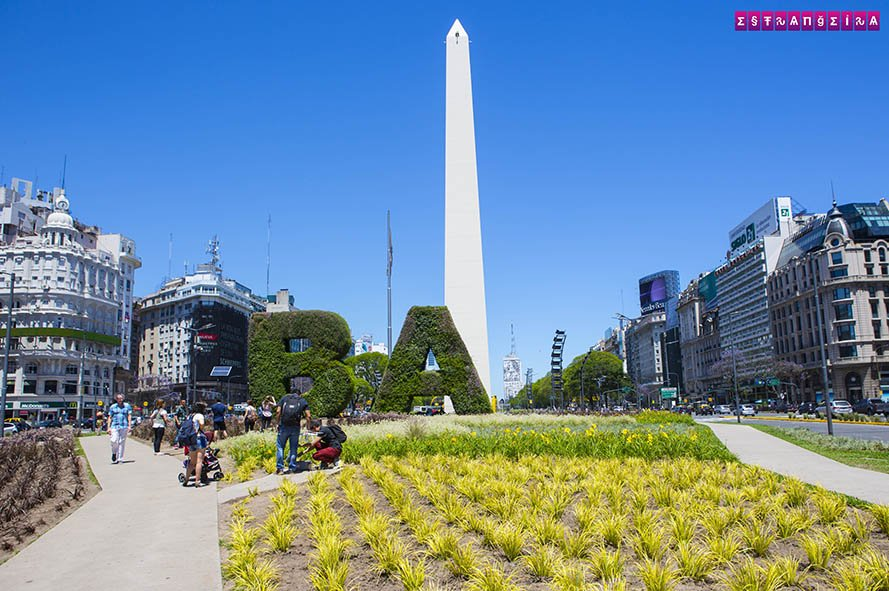 Argentina o que fazer em buenos aires estrangeira for Espectaculo para ninos buenos aires
