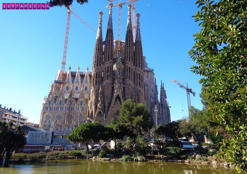 Tem Na Web - Guia completo de viagem para Barcelona - Estrangeira