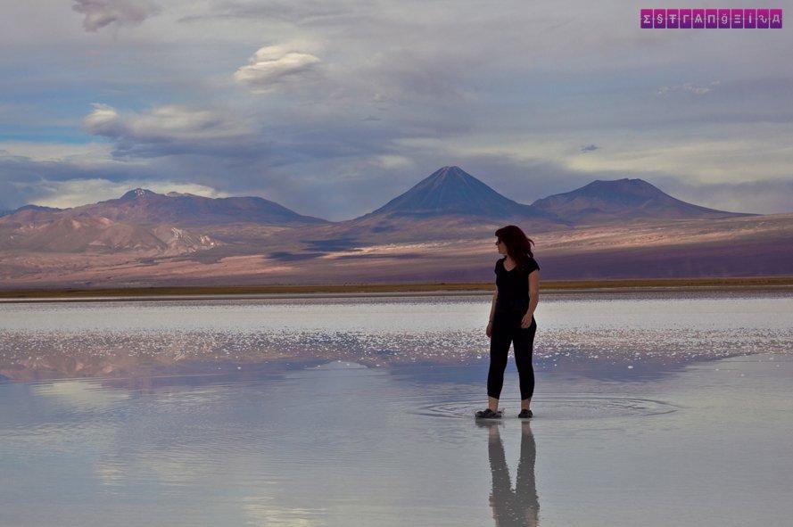 Laguna-Tebenquiche-Atacama-Chile