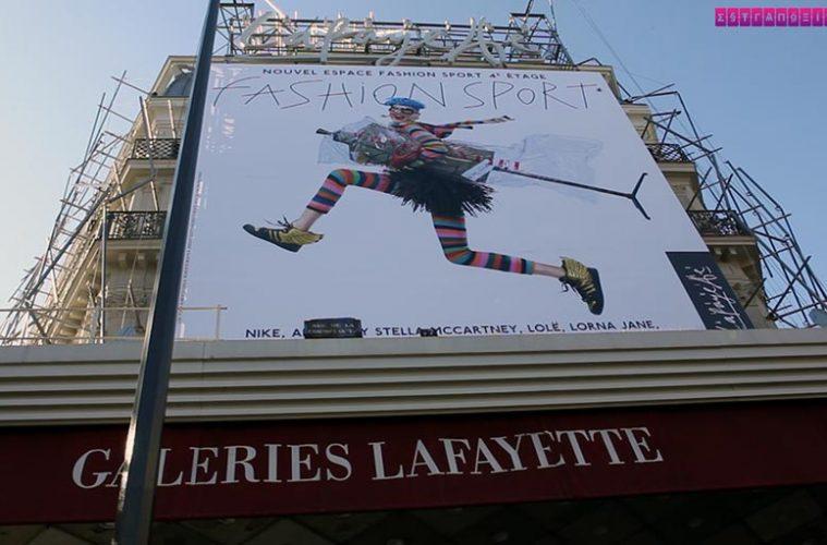 galeries-Lafayette-paris-fachada