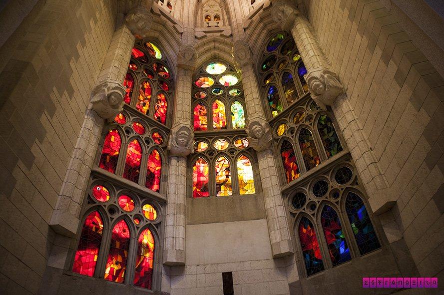 Vitrais da Sagrada Família