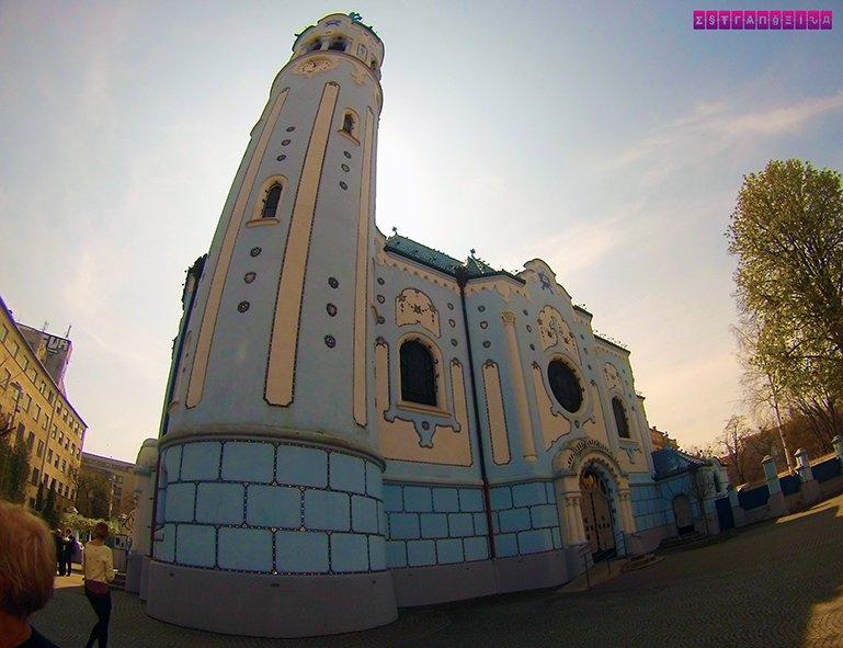 A Igreja Santa Elizabeth