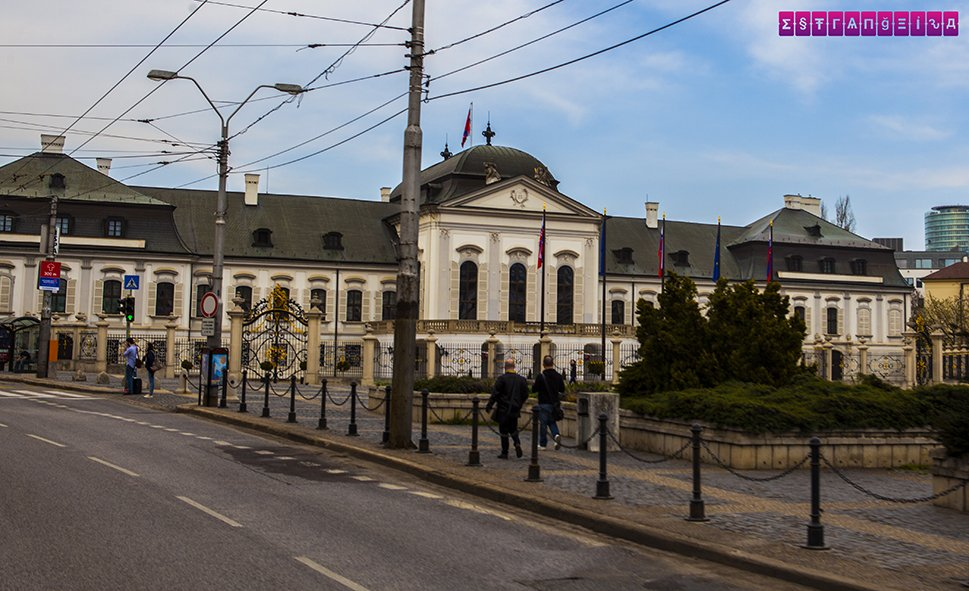 Grassalkovich Palace ou Palácio Presidencial