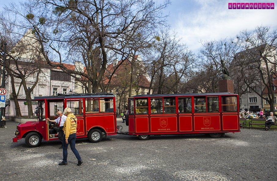 O trem turístico de Brastislava