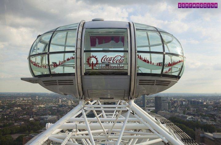 Cápsula da Coca Cola London Eye é espaçosa.