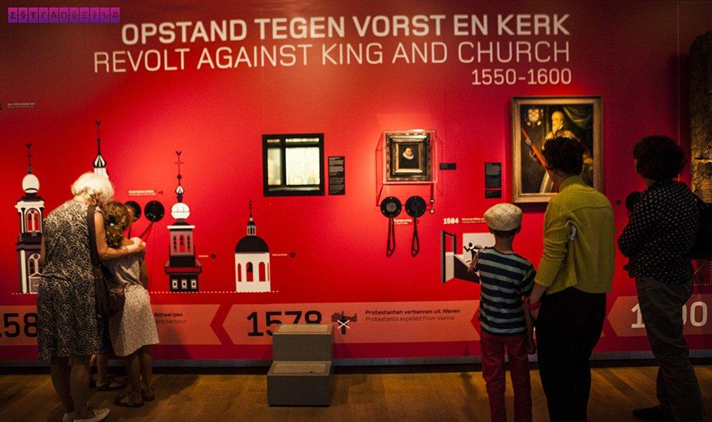 Amsterdam Museu