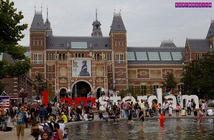Esse é o símbolo de Amsterdam onde a galera toda faz foto. No verão estava assim lotado e a galera aprovietando para se refrescar no lago.