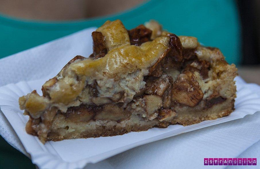 E um exemplar das marivilhosas tortas de maça de Amsterdam