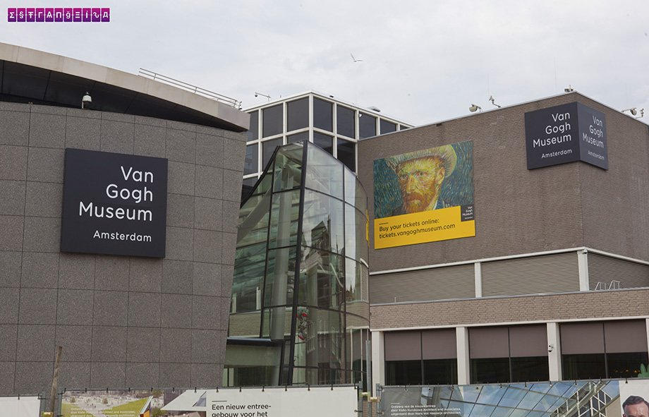 museus-em-amsterdam-van-gogh