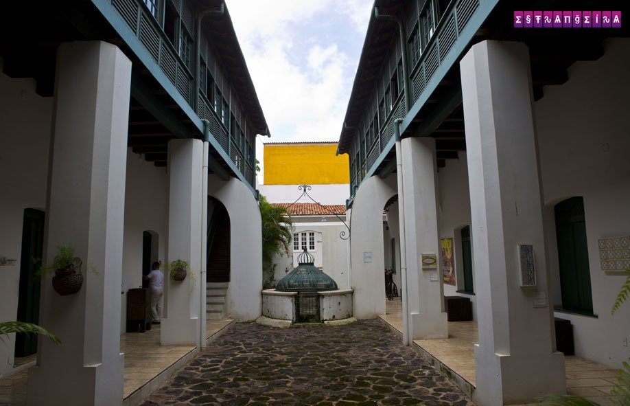 Sao Luis Museu Historico