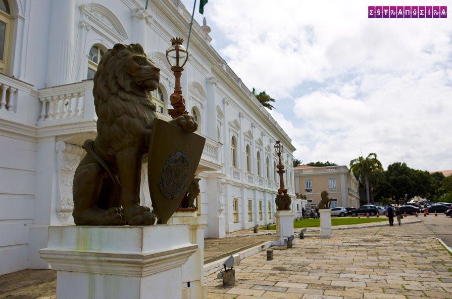 Sao Luis Palacio dos Leoes