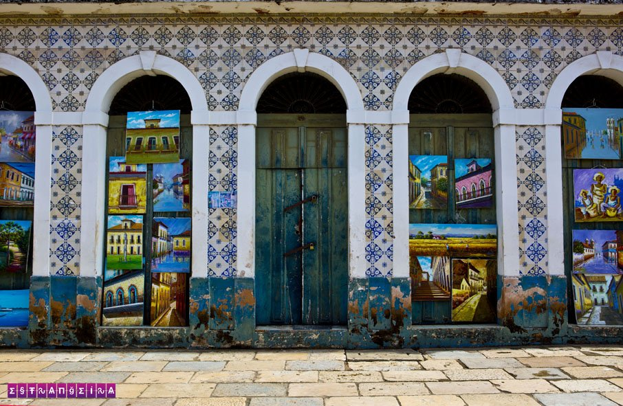 Nós escolhemos ficar no centro histórico e seus azulejos lindos