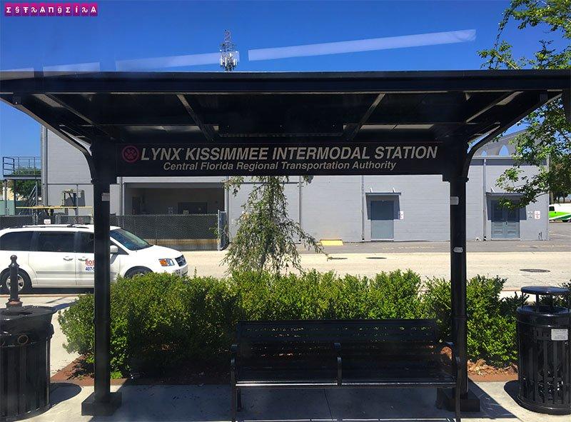 Kissimmee Intermodal Station - cansei de passar por aí
