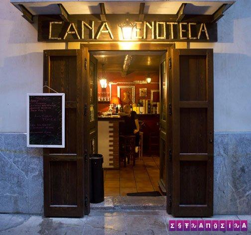 vinho-sicilia-italia-enoteca-cana-fachada