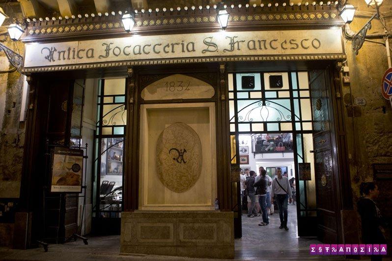 palermo-sicilia-italia-antica-focacceria
