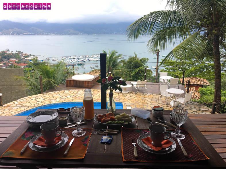 Café da manhã com vista na Casa 658