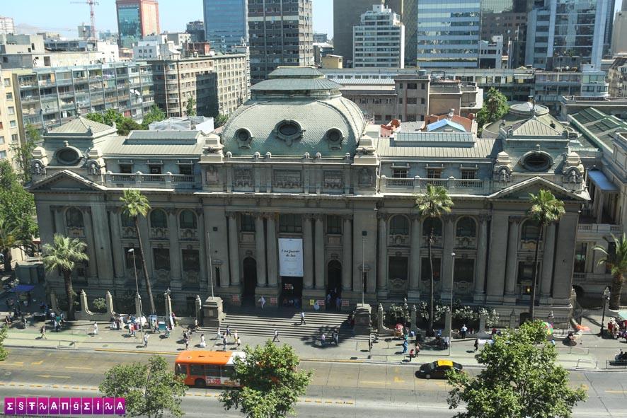 hotel-mercure-santiago-chile-vista