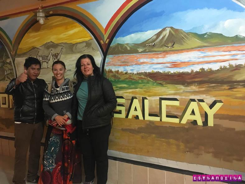 hospedagem-uyuni-bolivia-hotel-salcay-hall
