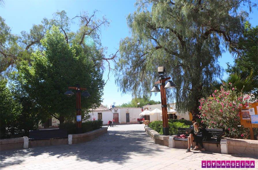 Plaza de San Pedro: ponto de encontro do tour.