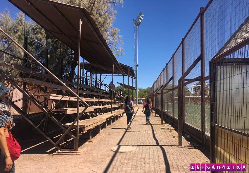 Sim, San Pedro de Atacama tem estádio de futebol!