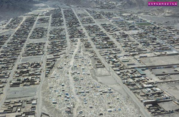 A cidade de Nazca
