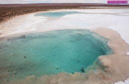 Lagunas Escondidas Atacama