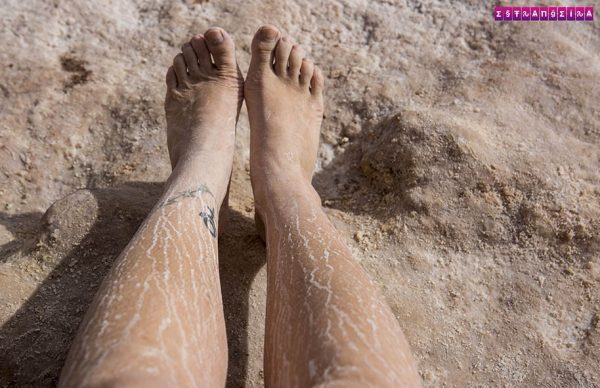 sal nas Lagunas Escondidas