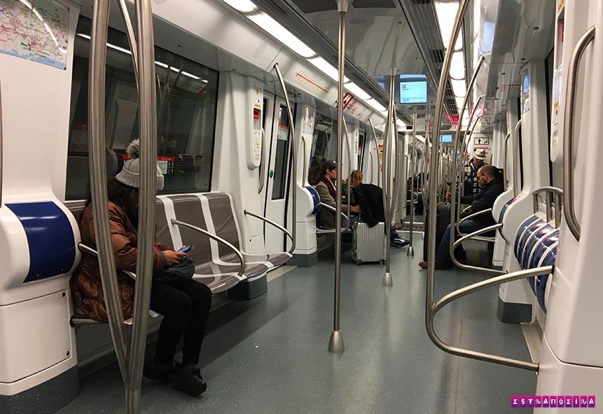 Aeroporto-Barcelona-transporte-Estrangeira
