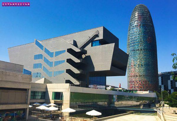 Museu de Disseny de Barcelona