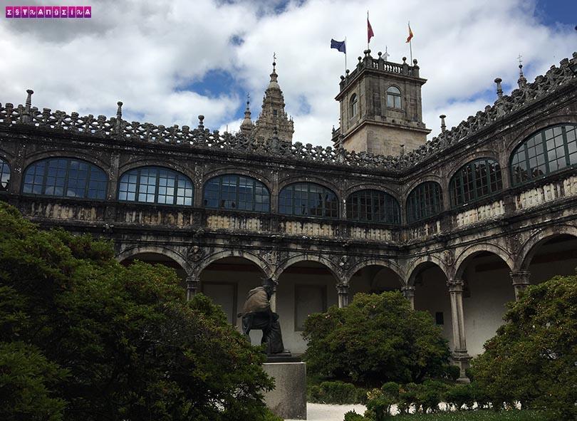 Santiago-Compostela-Universidade