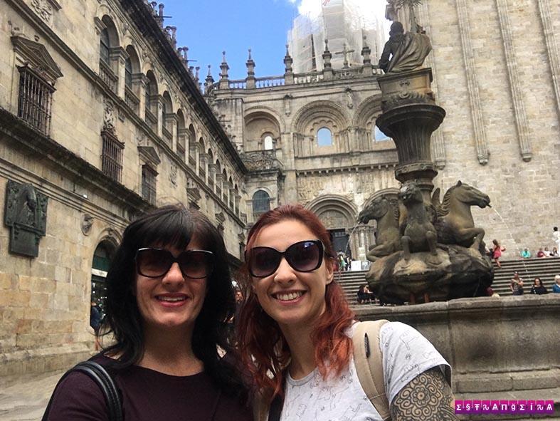 Estrangeiras na Plaza das Praterías