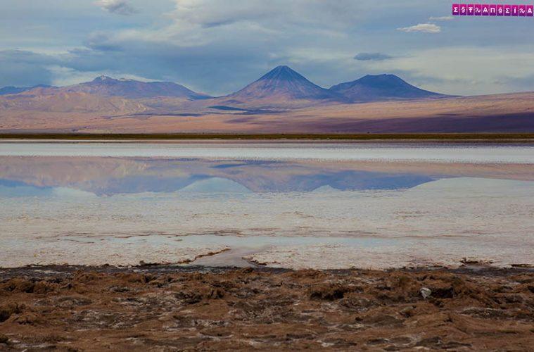 Atacama-Laguna-Tebinquinche