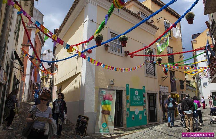 Lisboa-Portugal-sao-Joao
