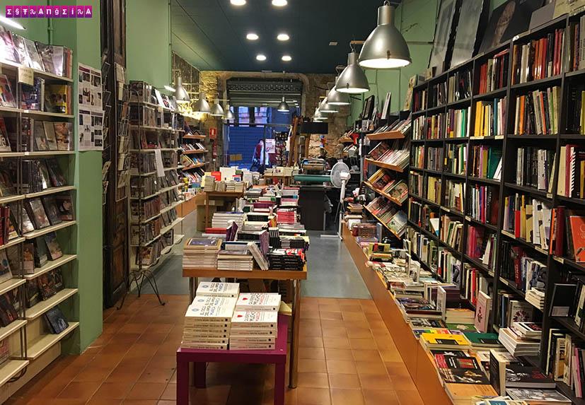 Lesbicas-em-barcelona-Livraria-Antinovs
