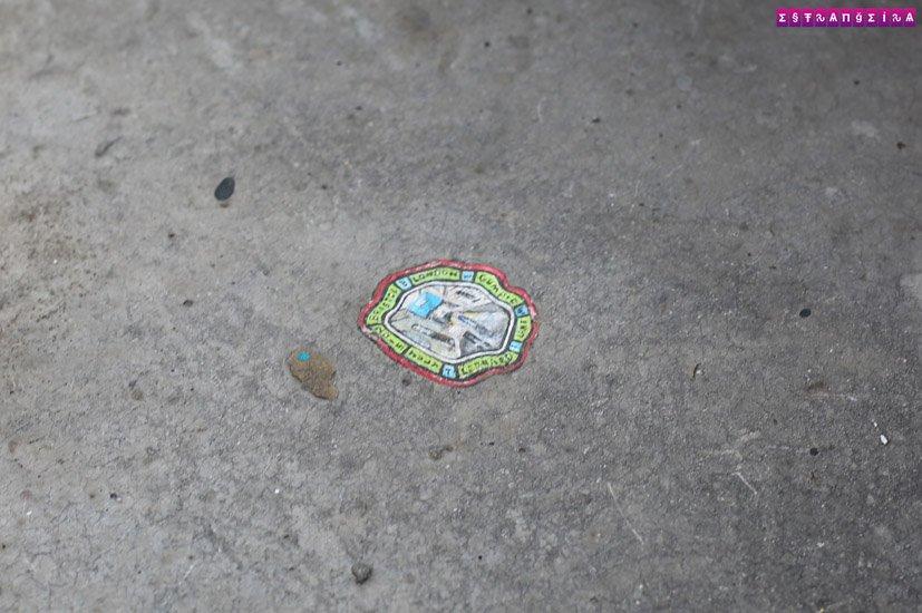 o-que-fazer-em-bristol-inglaterra-grafite-chiclete