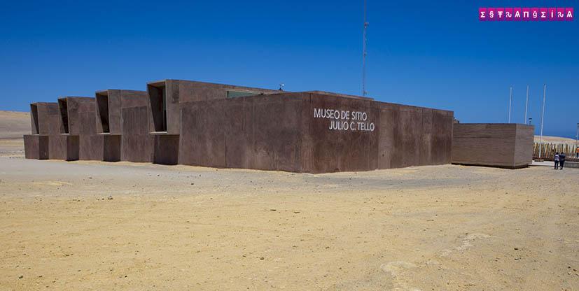 o-que-fazer-em-paracas-peru-reserva-nacional-museu