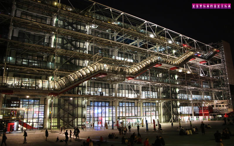 centre-georges-pompidou-paris-fachada