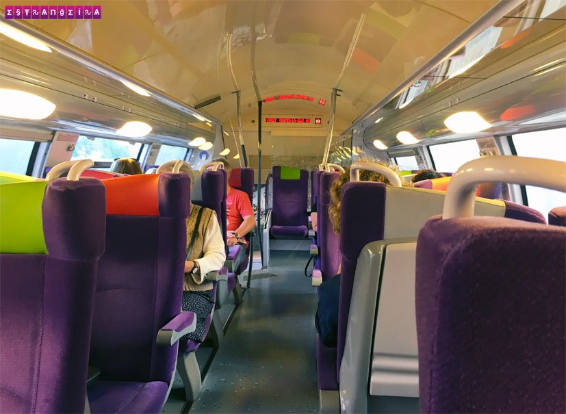 como-chegar-nos-jardins-de-monet-giverny-trem-assentos