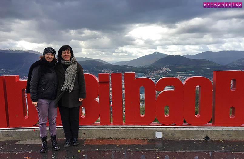 Bilbao-espanha-artxanda
