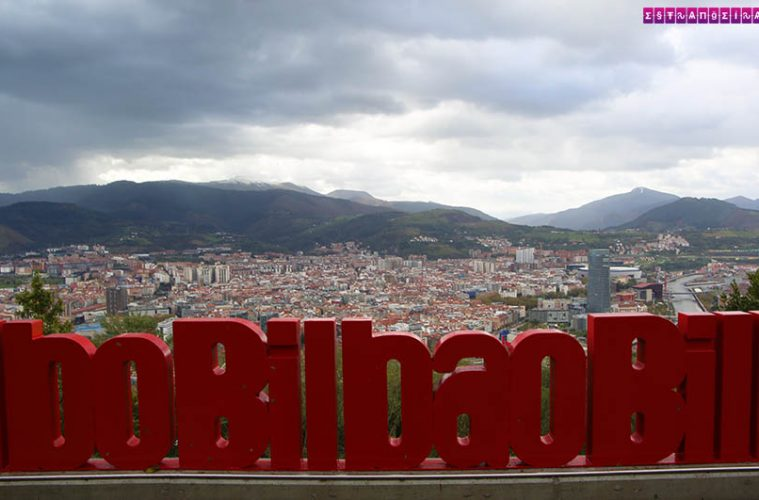 Bilbao-espanha-letreiro-mirador