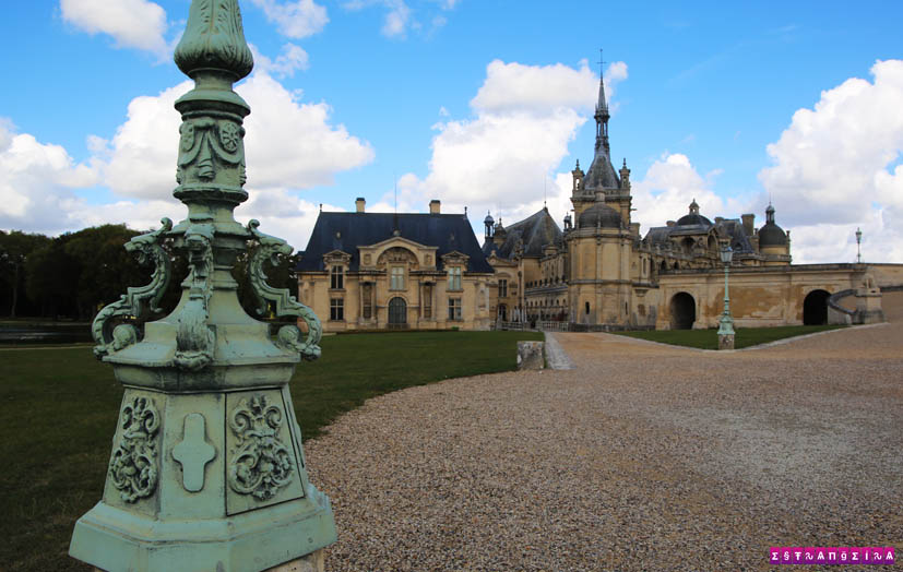 castelo-de-chantilly-domaine-franca-passeio