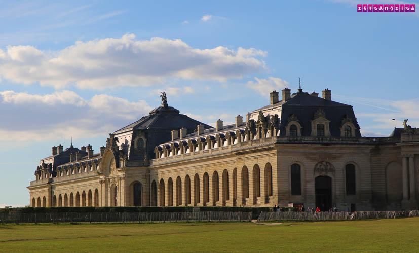 castelo-de-chantilly-domaine-franca-estabulos