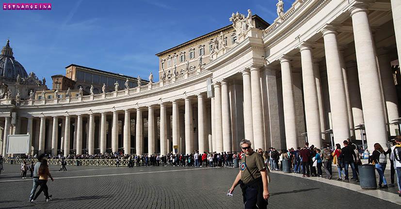 Roma-pass-fila sao-pedro