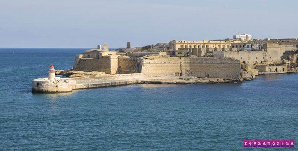 Valetta-Malta-forte