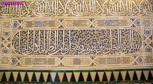 alhambra-em-granada-nazaries