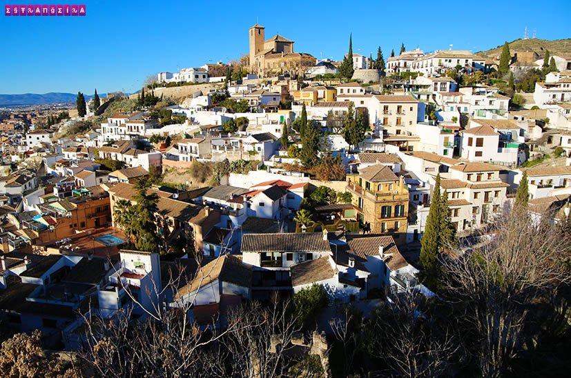 Tem Na Web - Quanto custa viajar para Granada (Espanha) - gastos detalhados - Estrangeira