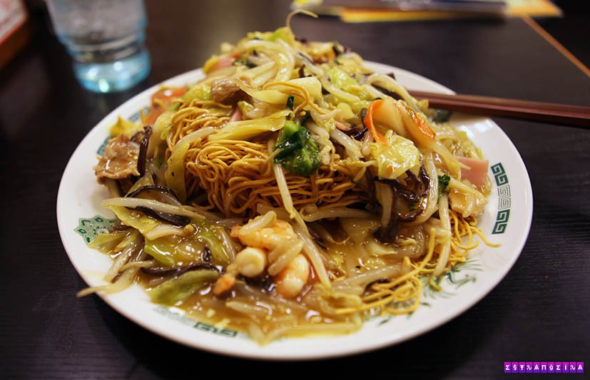Comida-no-japao-fast-food