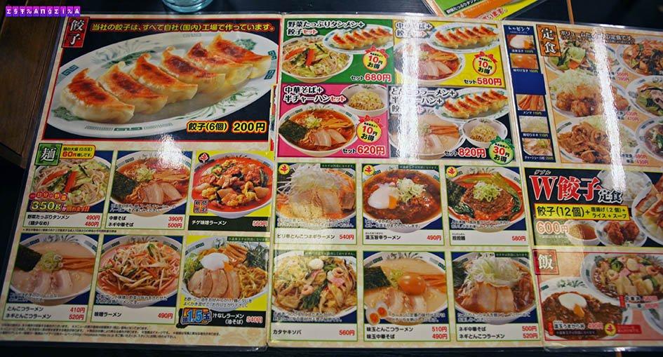 Comida-no-japao-menu