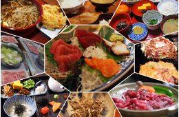 comida-no-japao